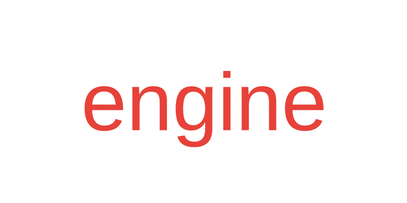 engine visual
